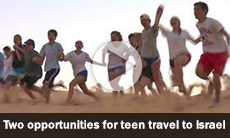 Two opportunities for teens to explore Israel